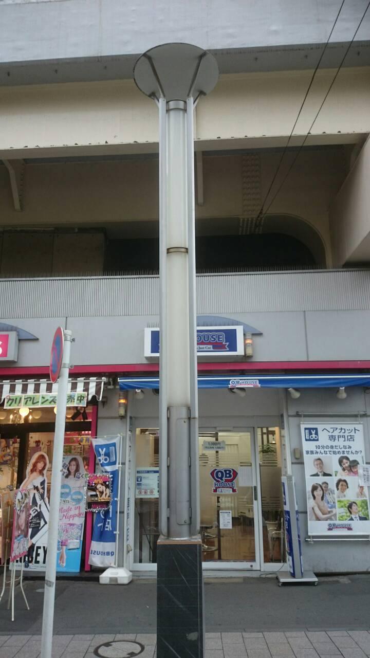 東京都杉並区の街路灯の塗装の施工事例の施工前