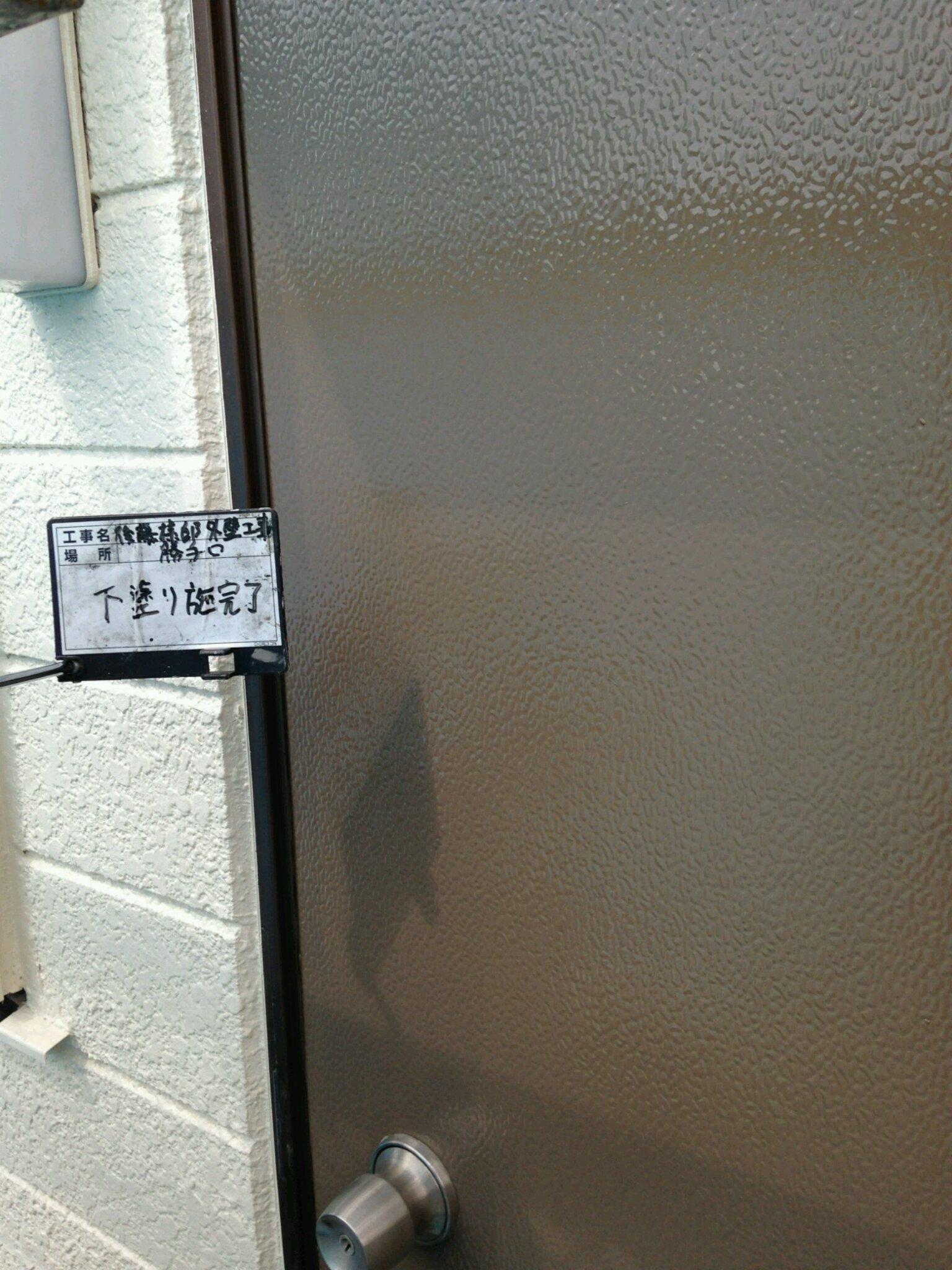 玄関ドア下塗り施工後