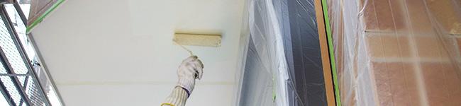 外壁塗装の付帯部の軒天について