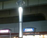 東京都杉並区の街路灯塗装工事