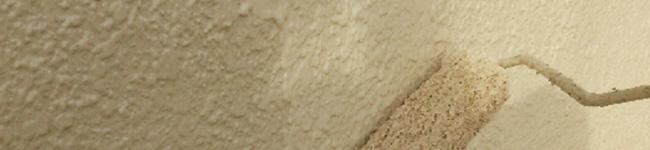 外壁・屋根塗装の塗料メーカー「関西ペイント」