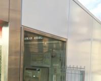 神奈川県厚木市ATMの外壁塗装工事の施工事例