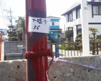 神奈川県平塚市の街路灯塗装の施工事例