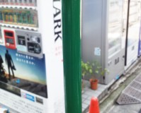 東京都渋谷区街路灯の塗装工事の施工事例