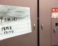 千葉県市川市マンションのPS扉塗装工事の施工事例