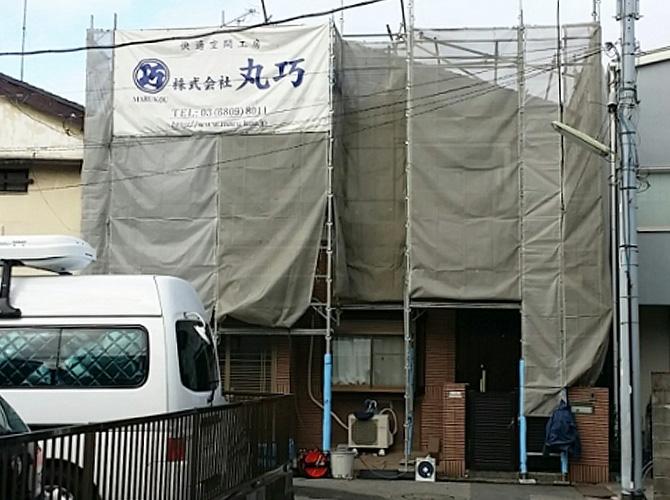 葛飾区K様邸の足場設置完了後