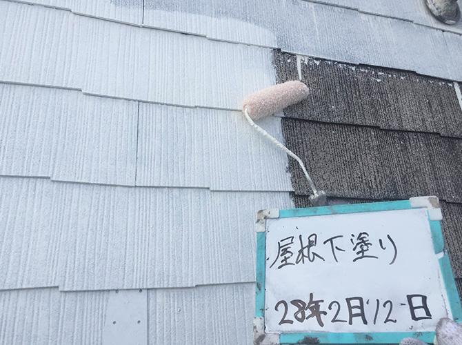 葛飾区K様邸の屋根塗装の下塗り