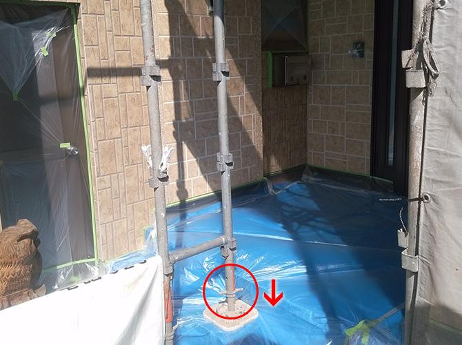 外壁塗装の養生時の足場のポイント