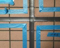 東京都千代田区マンションのシール打ち替え工事の施工事例