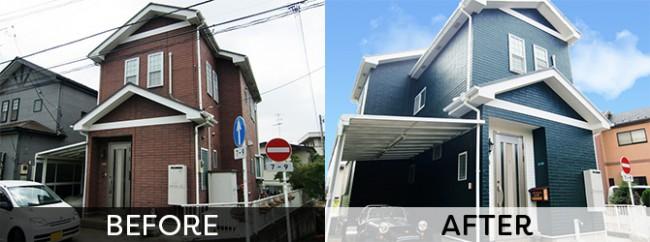 外壁塗装を青色で選んだ施工事例