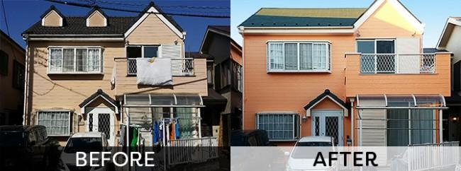 外壁塗装をオレンジ系の配色で仕上げたサイディングの戸建住宅