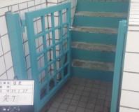 東京都杉並区アパート鉄部のサビ止め塗装工事の施工事例