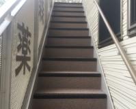 神奈川県大和市クリニックの外階段長尺シート工事の施工事例