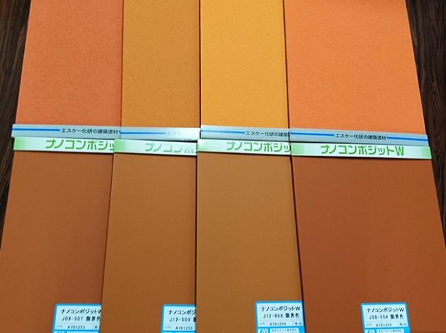 外壁塗装の色選びに塗り板