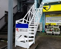 埼玉県鶴ヶ島市テナントの鉄骨階段サビ止め塗装工事の施工事例