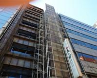 建物種別:ビル 施工内容:仮設足場 施工地域:東京都港区