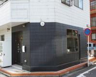 埼玉県さいたま市東浦和市テナントの外壁塗装工事の施工事例(20200928)